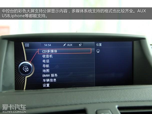 多媒体系统有usb,aux,iphone等接口,双区恒温自动空调及idrive系统,不