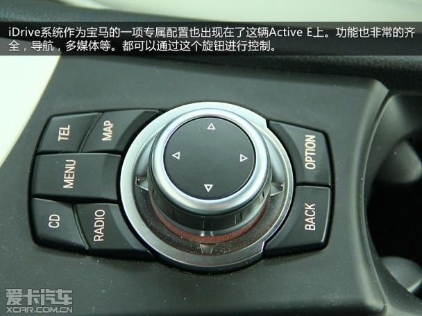 多媒体系统有usb,aux,iphone等接口,双区恒温自动空调及idrive系统