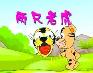 两只老虎歌儿歌视频_两只老虎朝代歌遭吐槽部分朝代严重缺席