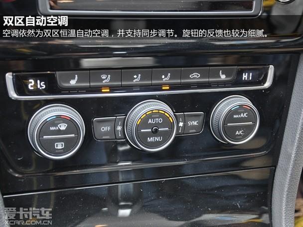 常规配置高尔夫7的表现也非常的优秀,高配车型为双区恒温自动空调