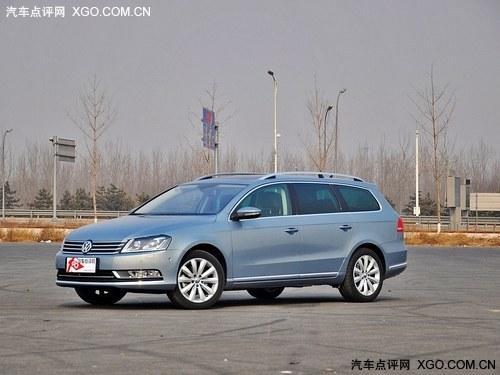 武汉:迈腾旅行版优惠2.93万 购车送感恩礼包