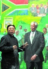 """李斌创作的大型纪实油画《曼德拉》明年将""""落户""""南非。李君娜摄"""