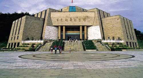 百色起义纪念馆.