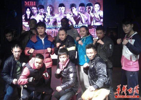 中国第一美女拳王沈舒