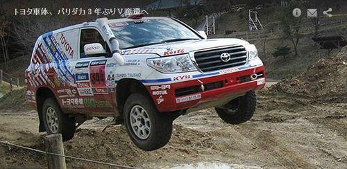 丰田重返达喀尔拉力赛 发誓夺回冠军