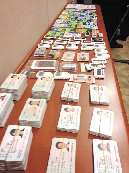 犯罪团伙非法购买身份证 办银行卡网上兜售(图