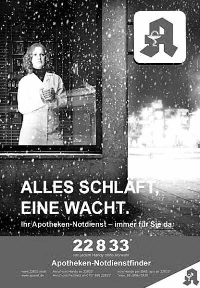 德国有24小时药剂师热线 2000人轮流值班