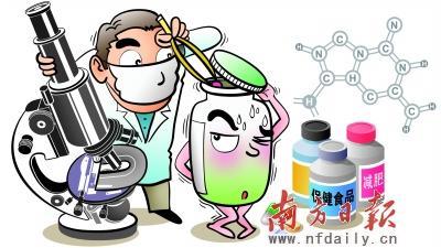 化学漫画图片素材