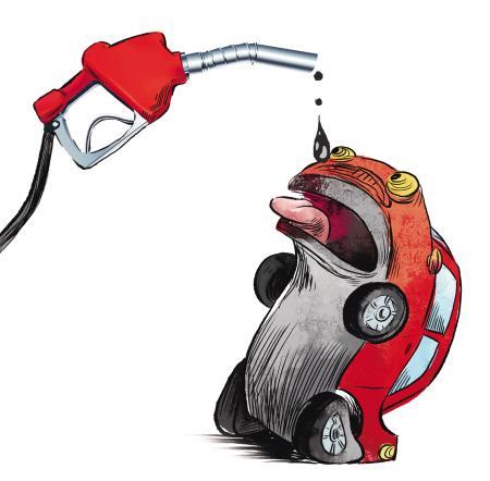 尚需改善能源消费结构
