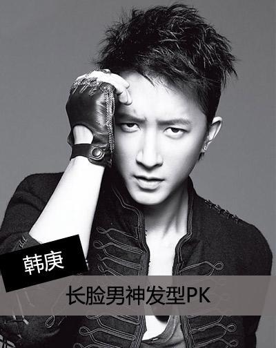 """张亮王力宏吴彦祖 看""""长脸男神""""发型pk(组图)(12)图片"""