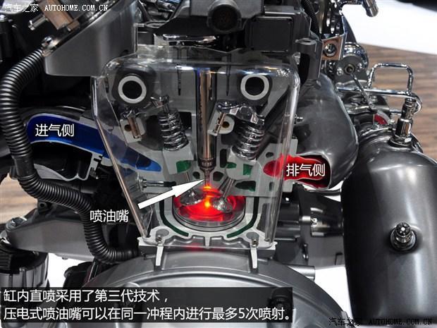 盘点2013年新发动机(9)-中新网