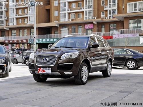 价格方面,华泰宝利格最高优惠3000元,有现车在售,有意向的客户高清图片