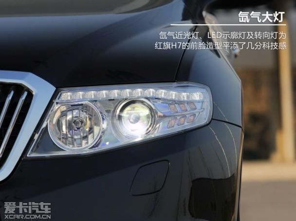 ...红旗H7车身上最能体现中国元素的设计无疑是经典的红旗立标...