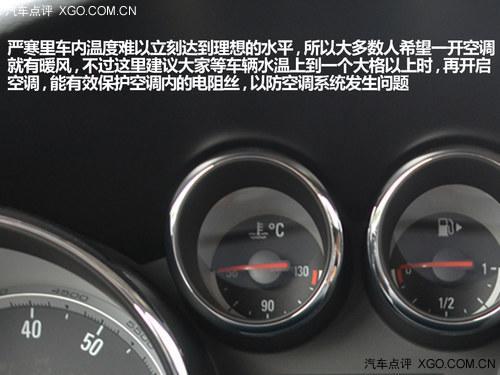 冬季车辆养护 关注车辆电路和灯光系统 高清图片