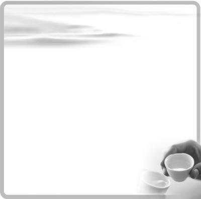 ppt 背景 背景图片 边框 模板 设计 相框 400_397