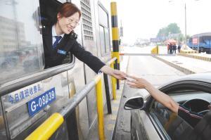 高速收费年限比拼:京石高速以42年居榜首