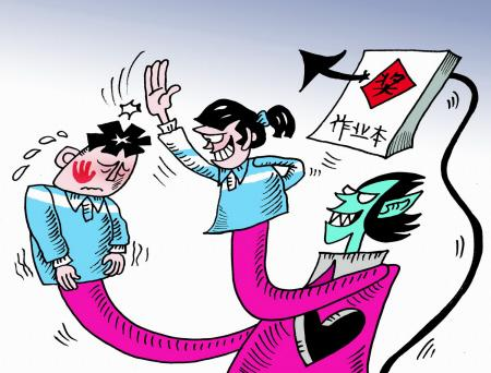 """(1月6日《 中国青年报 》)   时下,学校老师用扇耳光来""""教育""""学生并不"""