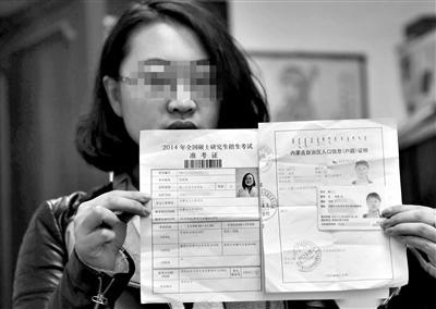 女生持临时身份证被拒入考场 当地称符合规定