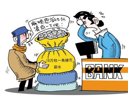 动漫 卡通 漫画 设计 矢量 矢量图 素材 头像 450_342