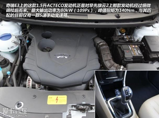 5l发动机,其最大功率为80kw(109ps),最大扭矩140nm.