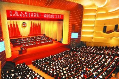 政协甘肃省十一届二次会议开幕 冯健身作报告