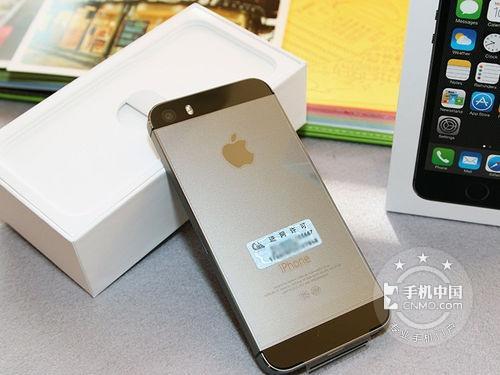 iOS体系最强旗舰机 港版iPhone 5s触底