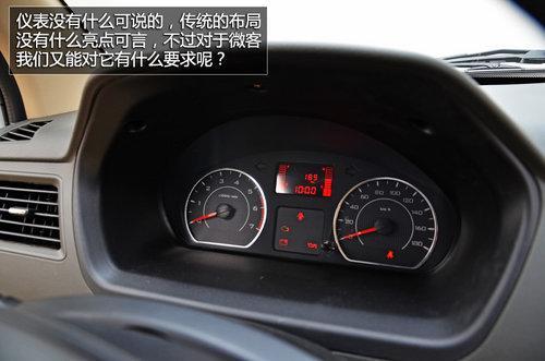 五菱荣光仪表盘采用双环式设计,黑底红字突出了运动气息,中间的小