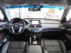 歌诗图3.5L归纳优惠6万元 全范畴跨界车