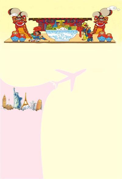 欢度春节的边框素描