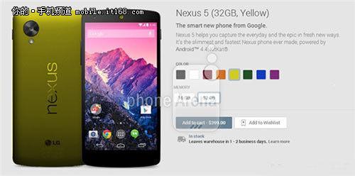 红橙黄绿蓝紫Nexus 5增6种色彩