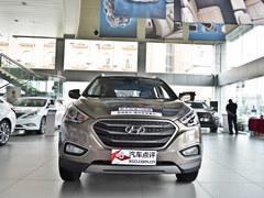 北京当代ix35直降2万元 局部现车在售中