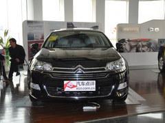 济南雪铁龙C5最高优惠2.5万 现车贩卖