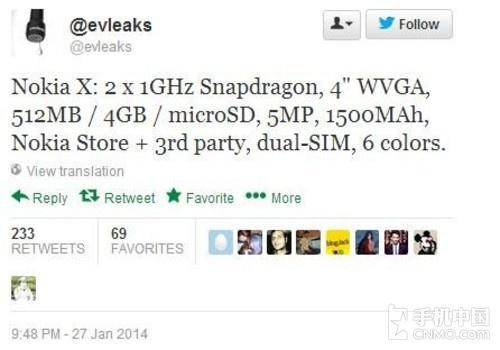 Nokia X设置大暴光