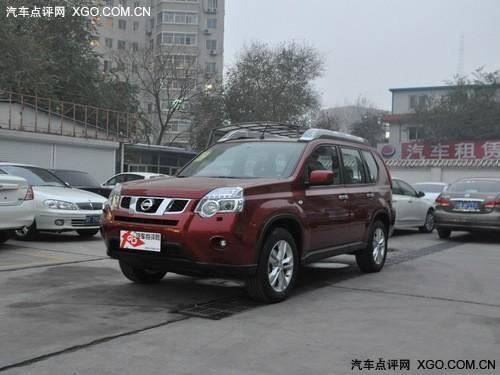 济南日产奇骏全系优惠1.6万 现车贩卖