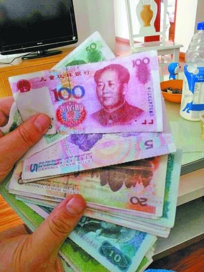 一年级国徽简笔画图-儿童钞票 仿真度高 色彩编码手感均相似