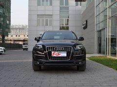 奥迪Q7最高优惠5.3万元 今朝现车贩卖