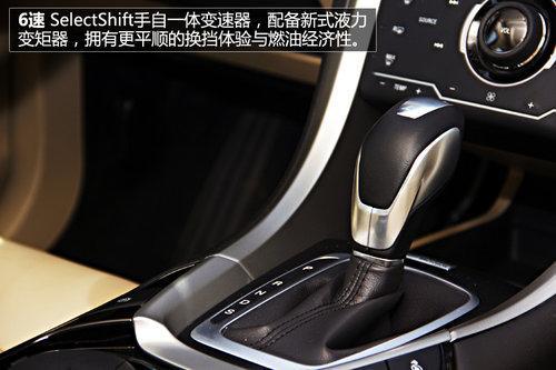"""""""Aston・Mondeo"""" 试驾新蒙迪欧旗舰版"""