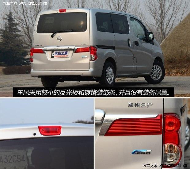日产郑州日产日产NV2002014款 1.6L CVT尊雅型