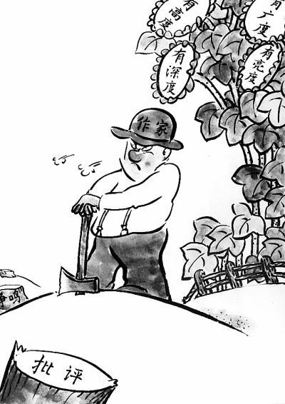 生命意义的漫画手绘