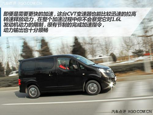 婚配CVT变速器 试郑州日产2014款NV200