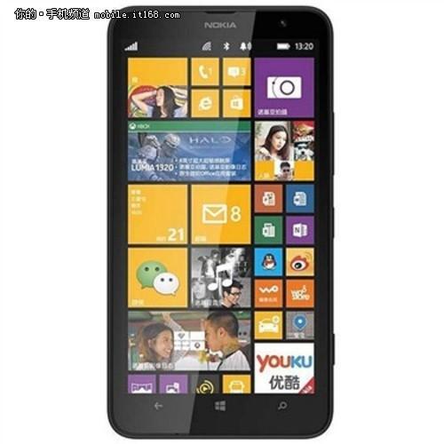 ▲诺基亚 Lumia1320