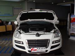 纳智捷大7 SUV 荣耀典藏版最高降2万元