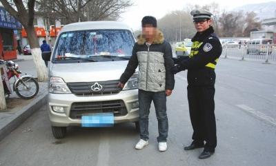 兰州交警部门查获涉证违法交通行为30余起(图)