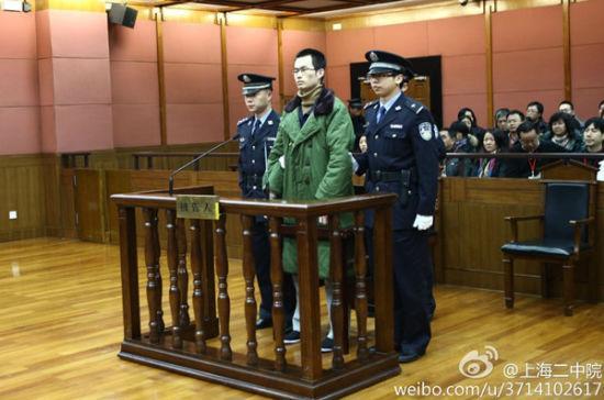 �D�f:�偷┩抖景�2月18日宣判,林森浩站在原告席上。��v:上海二中院