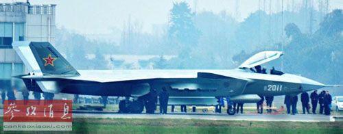 一架成都飞机工业集团制造的第五
