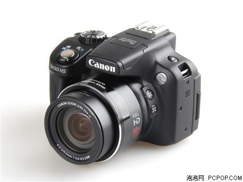 佳能(Canon)SX50 HS数码相机