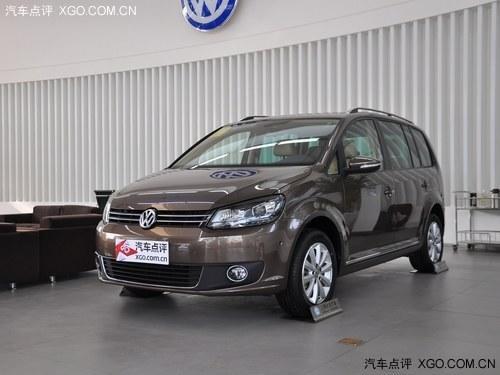 上海群众新途安 购车享3000元节能补助