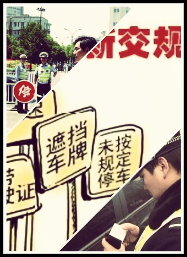 """�W�鳌�2014新版交�""""不失�� �D�l超越百�f(1)_社���f象_灼�q�W"""