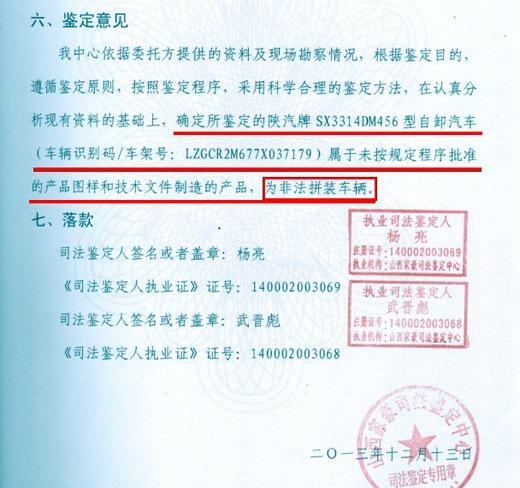 吉林省人口生科院司法鉴定中心_吉林省人口生科院司法鉴定中心获得资质认定