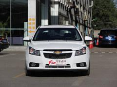 雪佛兰科鲁兹最高优惠1.8万元 现车贩卖